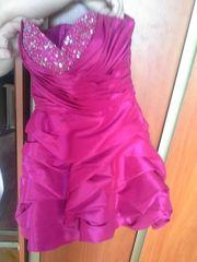 Продам красивое выпускное платье
