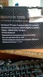 Навигатор Prestigio Geovision 5055