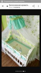 Кроватка-маятник белоснежная красавица